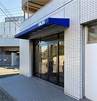 エクスライフ 神奈川店店舗外観