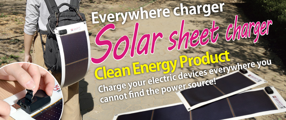Clean Energy Products