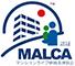 MALCA認証